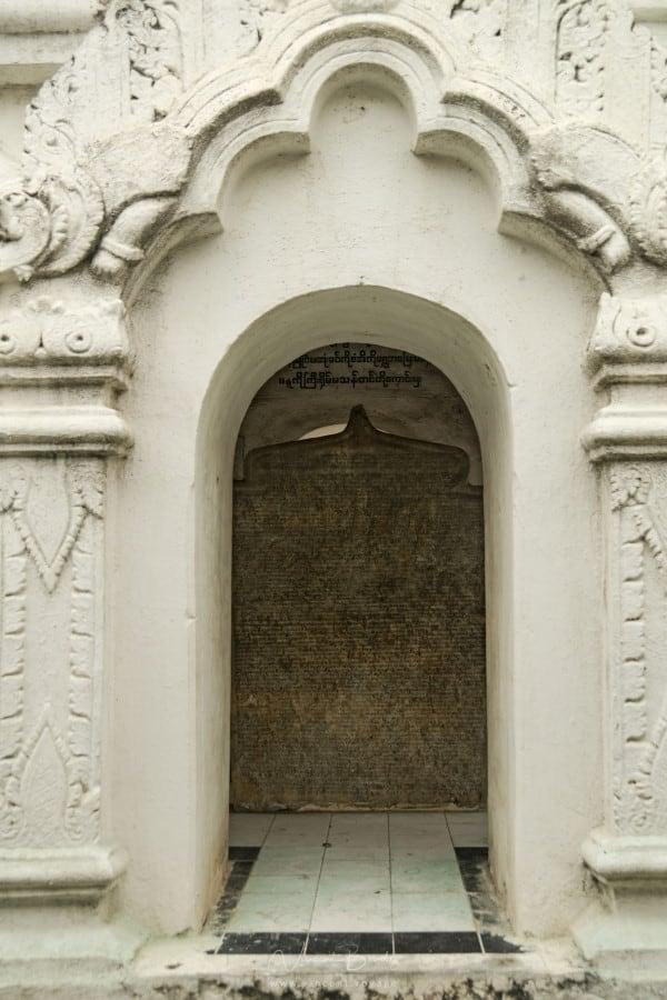 Stèles Paya Sandamuni Mandalay