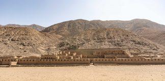 Site inca tambo colorado au pérou à Ica
