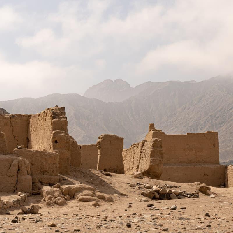 Ruines de Tambo Colorado Pérou